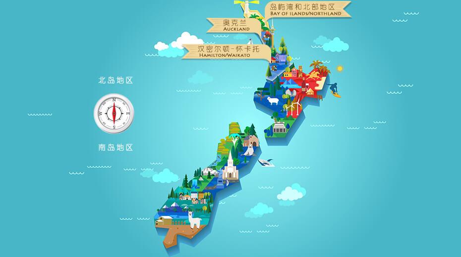 新西兰旅游北岛1-2日跟团游