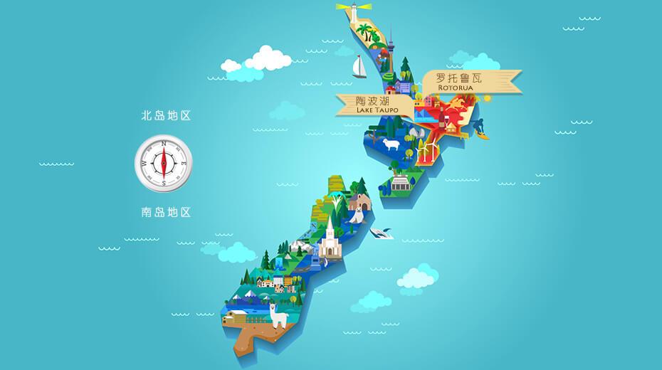 新西兰罗托淘波4日跟团游