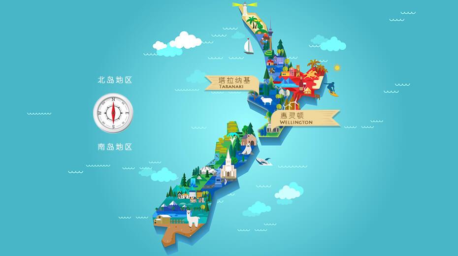 新西兰旅游北岛2日跟团游