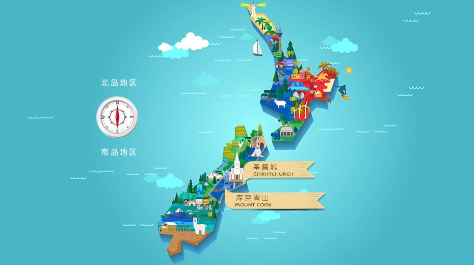 新西兰旅游南岛6-8日跟团游